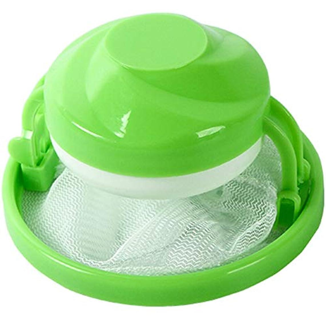 お肉特権的恐怖症ACHICOO ヘア リムーバー 洗濯機用 リント&ペット用 フローティング 緑