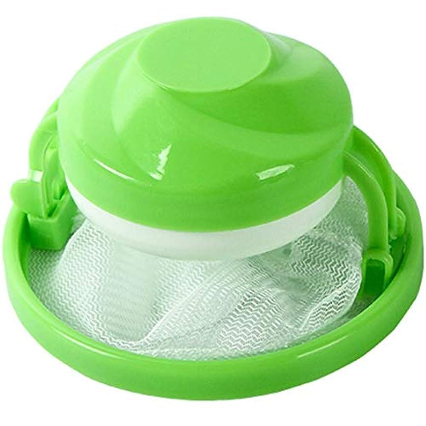 強要支援する裏切るACHICOO ヘア リムーバー 洗濯機用 リント&ペット用 フローティング 緑