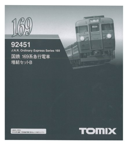 TOMIX Nゲージ 92451 169系急行電車増結セットB