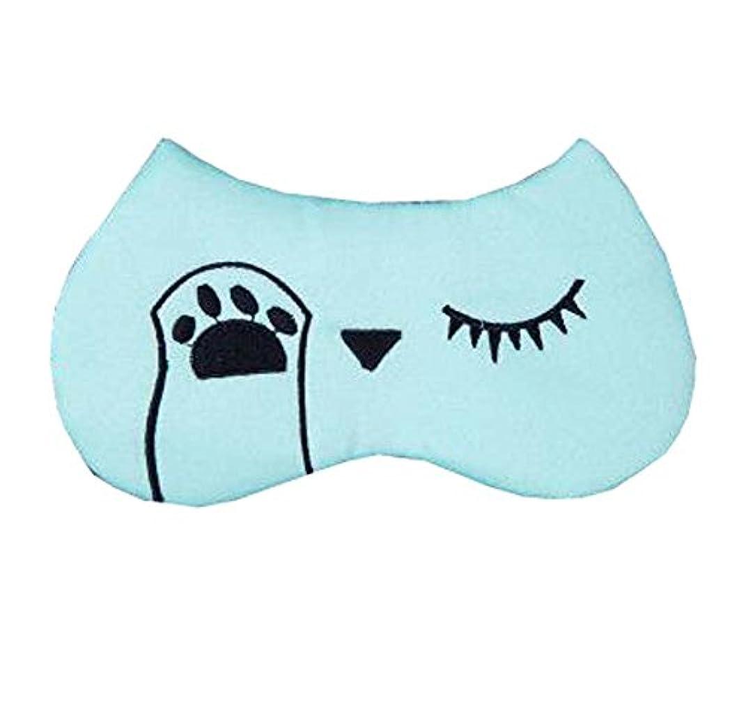 挨拶する宝石強大なおかしい目のパターンアイマスクトラベルアイマスク睡眠マスク、ブルー