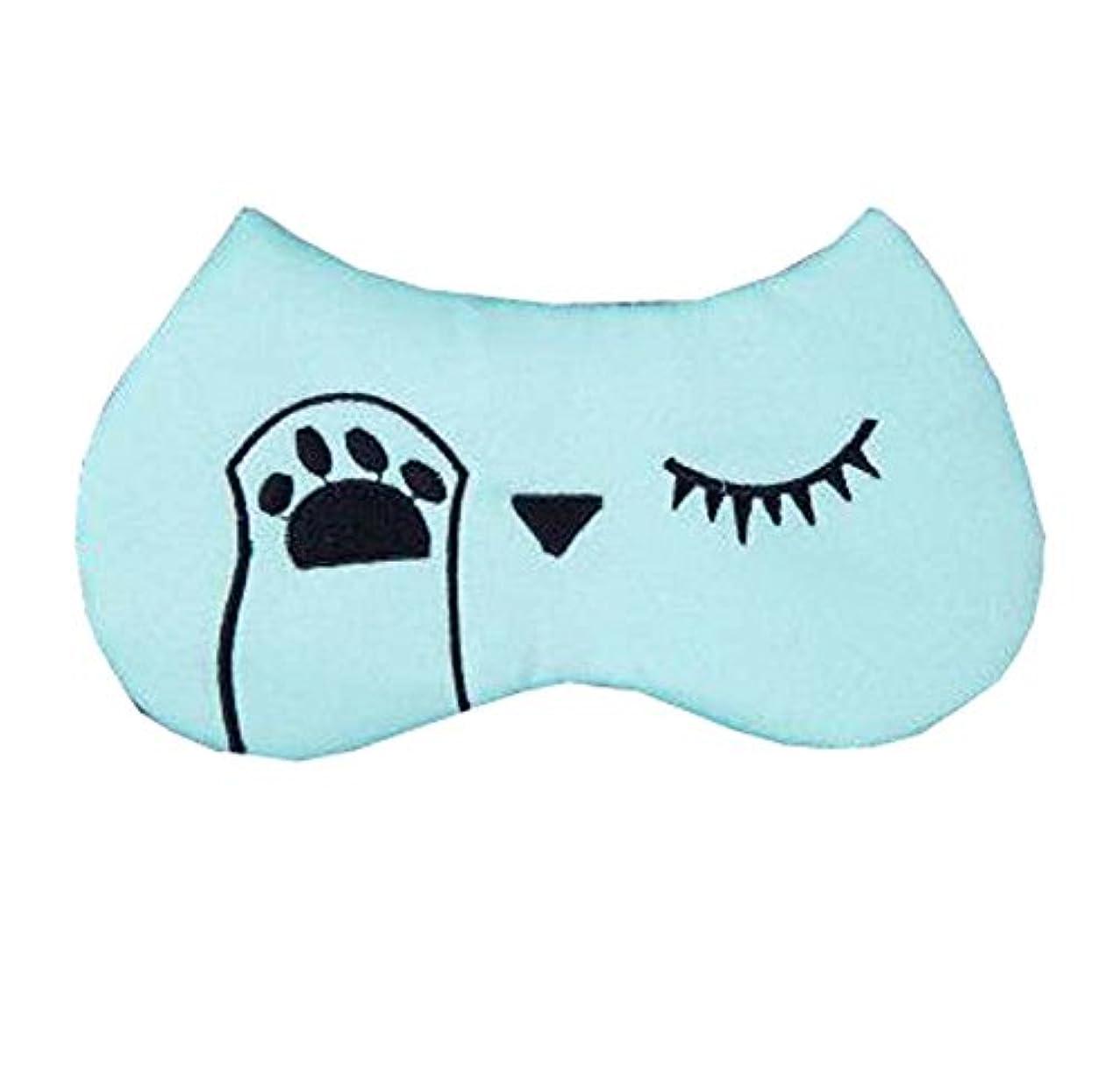 検証魔術ミュウミュウおかしい目のパターンアイマスクトラベルアイマスク睡眠マスク、ブルー