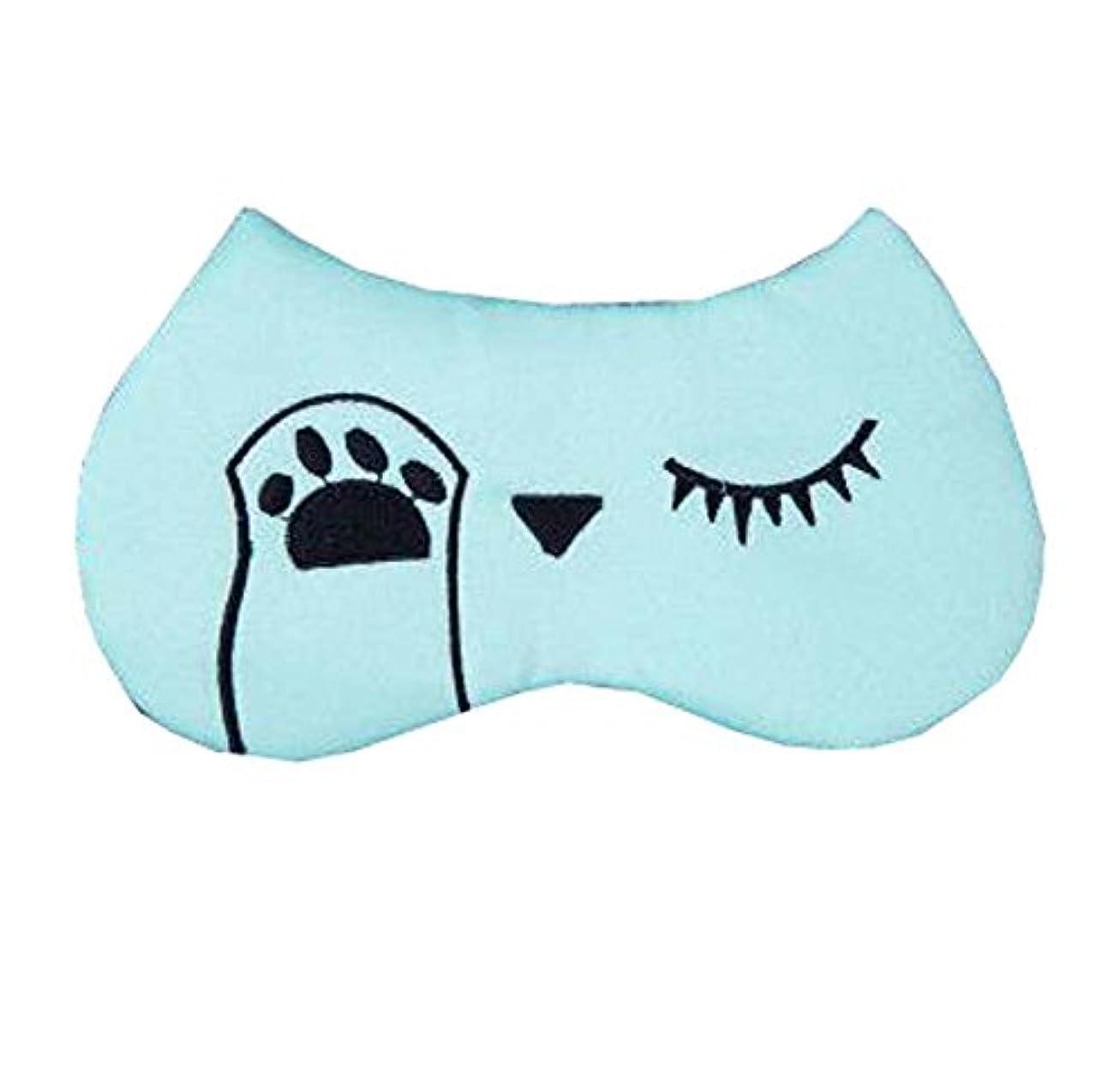 なぞらえる申し立てるから聞くおかしい目のパターンアイマスクトラベルアイマスク睡眠マスク、ブルー