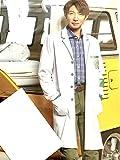 嵐のワクワク学校 2019 「先生クリアファイル(相葉雅紀)」 〜時空をJUMP!すべてが愛おしくなる修学旅行〜 公式グッズ + 嵐「相葉雅紀」公式写真 1種 セット