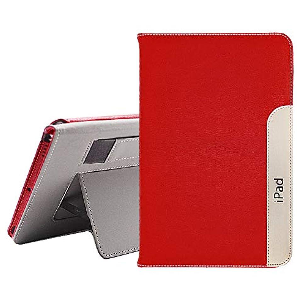 しおれた異常問題FANSONG iPad 2/3/4 ケース 軽量超薄型軟らかレザー 自動オンオフ、スタンド機能 カード収納 タブレット保護 カバー iPad 2/3/4 対応(レッド)