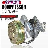 エアコンコンプレッサー 純正新品 ハリアー ACU35 88910-48091 送料無料