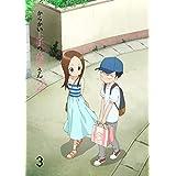 【Amazon.co.jp限定】からかい上手の高木さん2  Vol.3(全巻購入特典:「全巻収納BOX」&「オリジナル特典DVD」引換シリアルコード付) [Blu-ray]