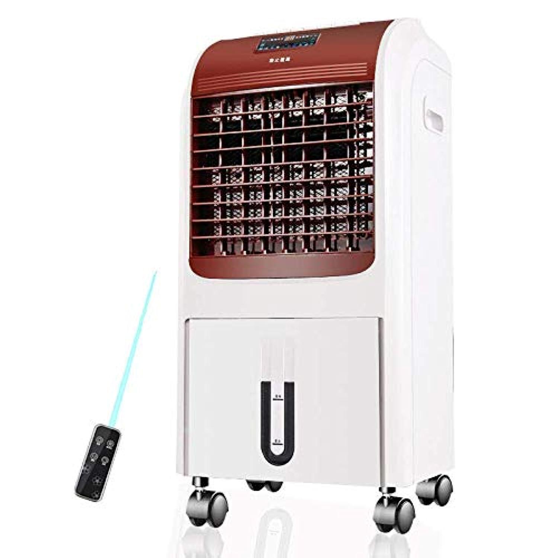 空調ファン 暖房?冷房用空調ファン遠隔操作家庭用空冷ファン