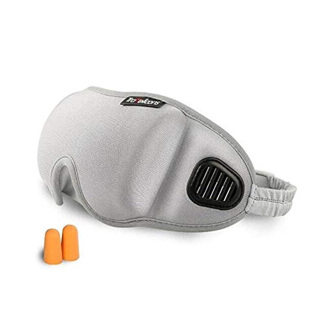 卒業歯科のカフェHUICHEN 睡眠ゴーグルユニセックスゴーグル昼寝睡眠ケアを遮光ゴーグル通気性の3Dゴーグルゴーグル耳栓 (Color : Gray)