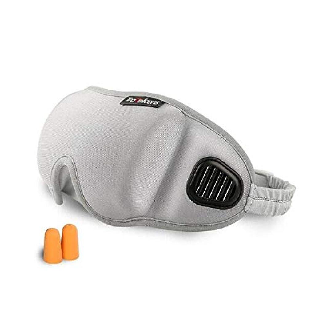 秘密の贈り物息苦しいHUICHEN 睡眠ゴーグルユニセックスゴーグル昼寝睡眠ケアを遮光ゴーグル通気性の3Dゴーグルゴーグル耳栓 (Color : Gray)