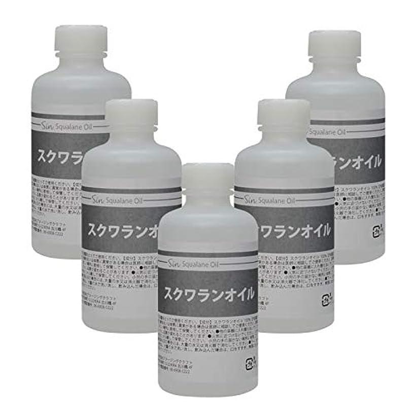 補充忌み嫌うシャッター無添加 スクワランオイル 1000ml (200ml×5本)