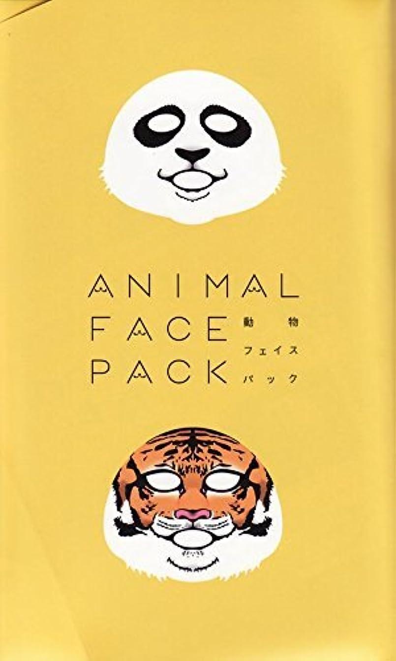 ホールバックグラウンド球状動物 フェイス パック ANIMAL FACE PACK パンダ トラ