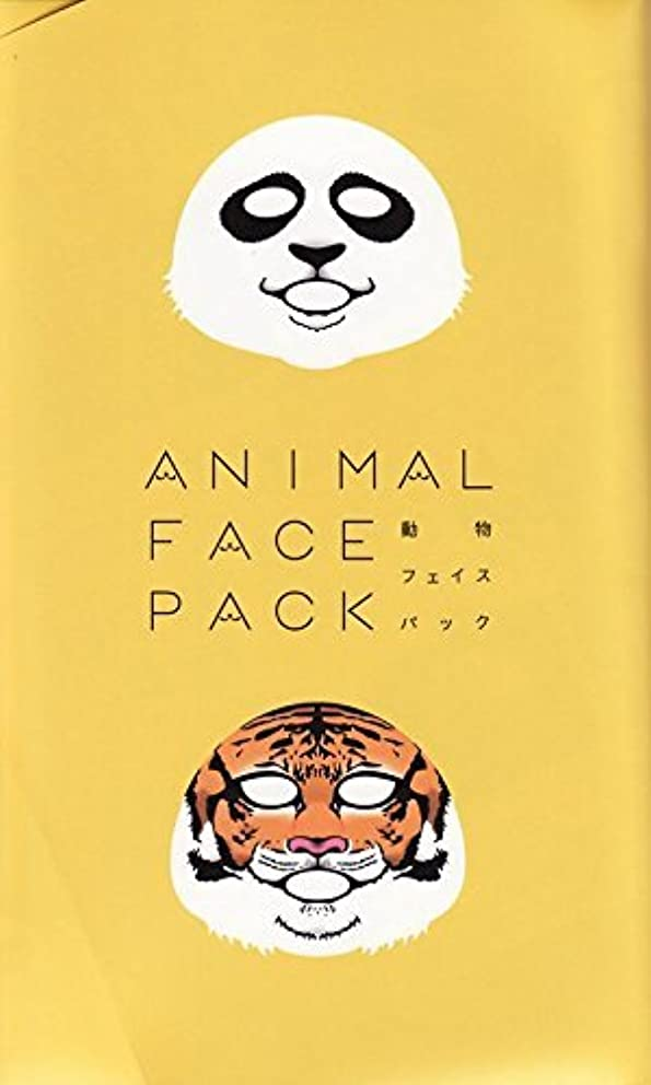 障害者紫の触手動物 フェイス パック ANIMAL FACE PACK パンダ トラ