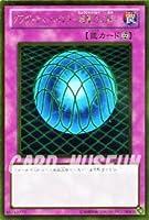 遊戯王カード 【グラヴィティ・バインド-超重力の網-】【ゴールドレア】 GS04-JP016-GR 《ゴールドシリーズ2012》