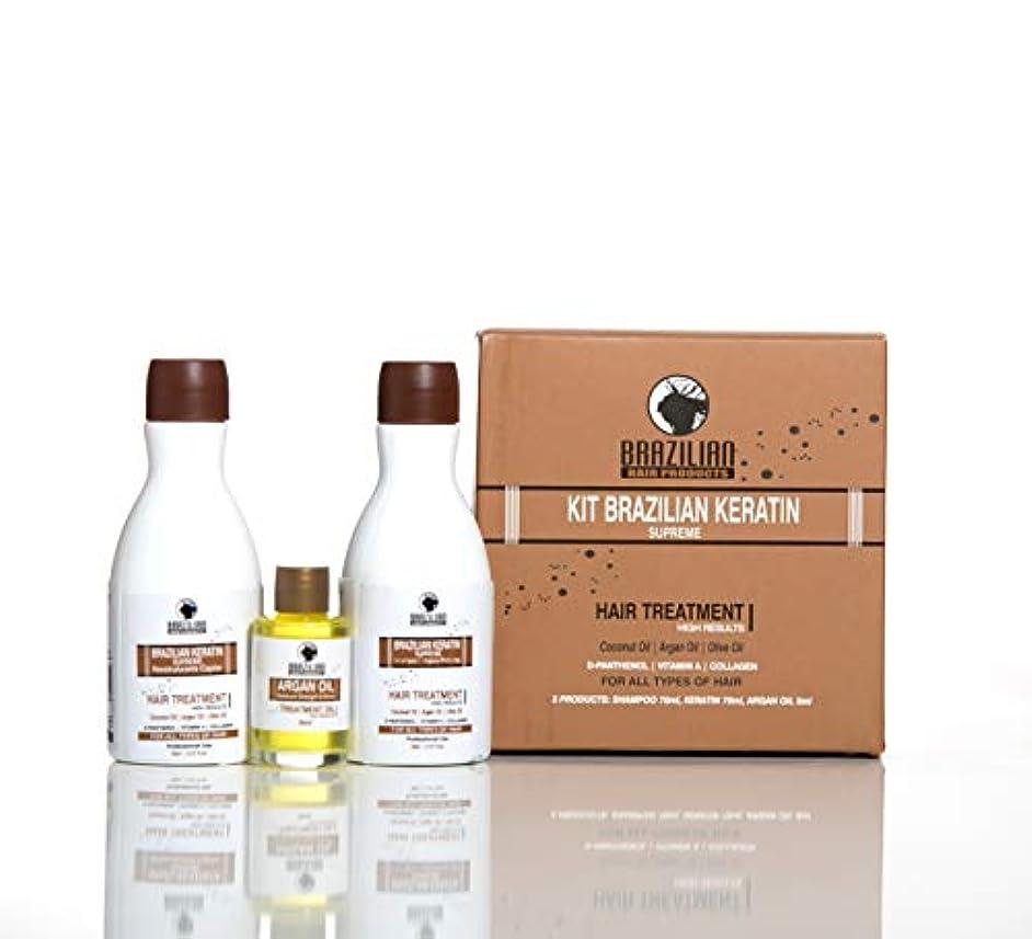 備品乳製品安全なブラジルのケラチン最高の治療 - 送風機 - ホルムアルデヒドフリー。パーフェクトパーソナルキット