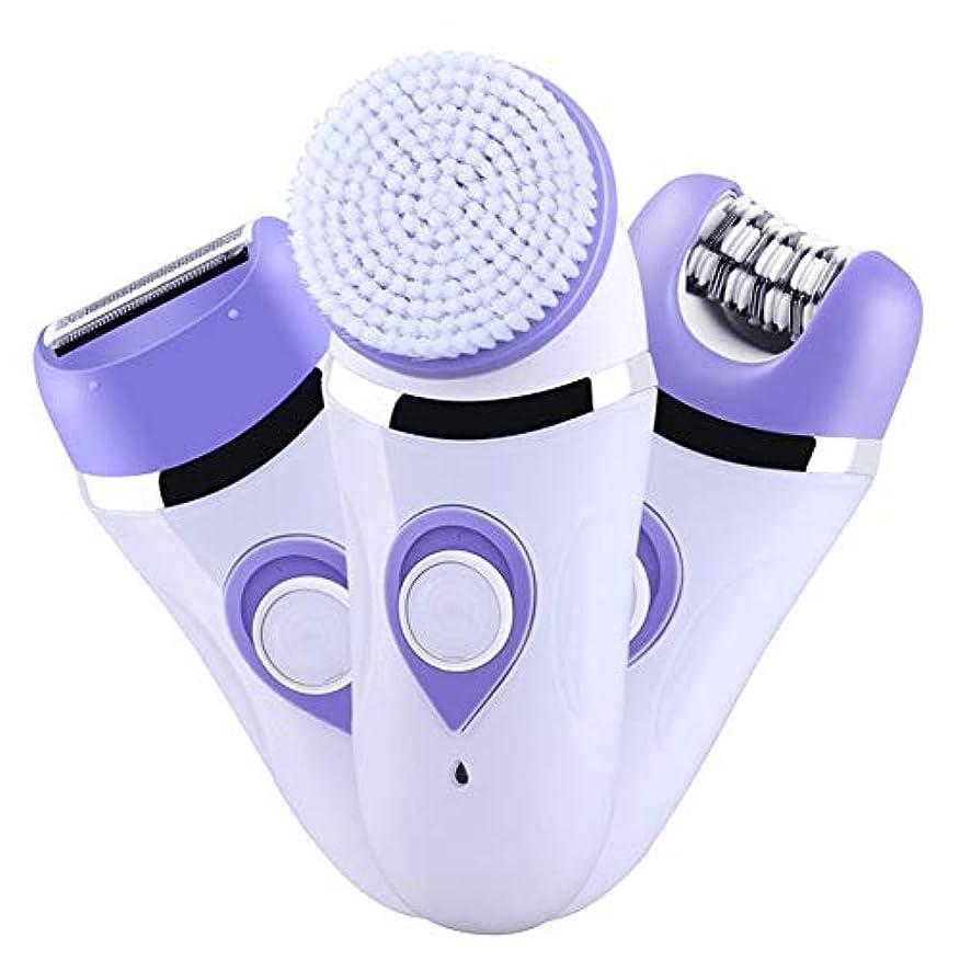 十分一般化する割り当てます女性用多機能電動脱毛装置、痛みのない3-In-1ビキニトリマー、脱毛専用ツール