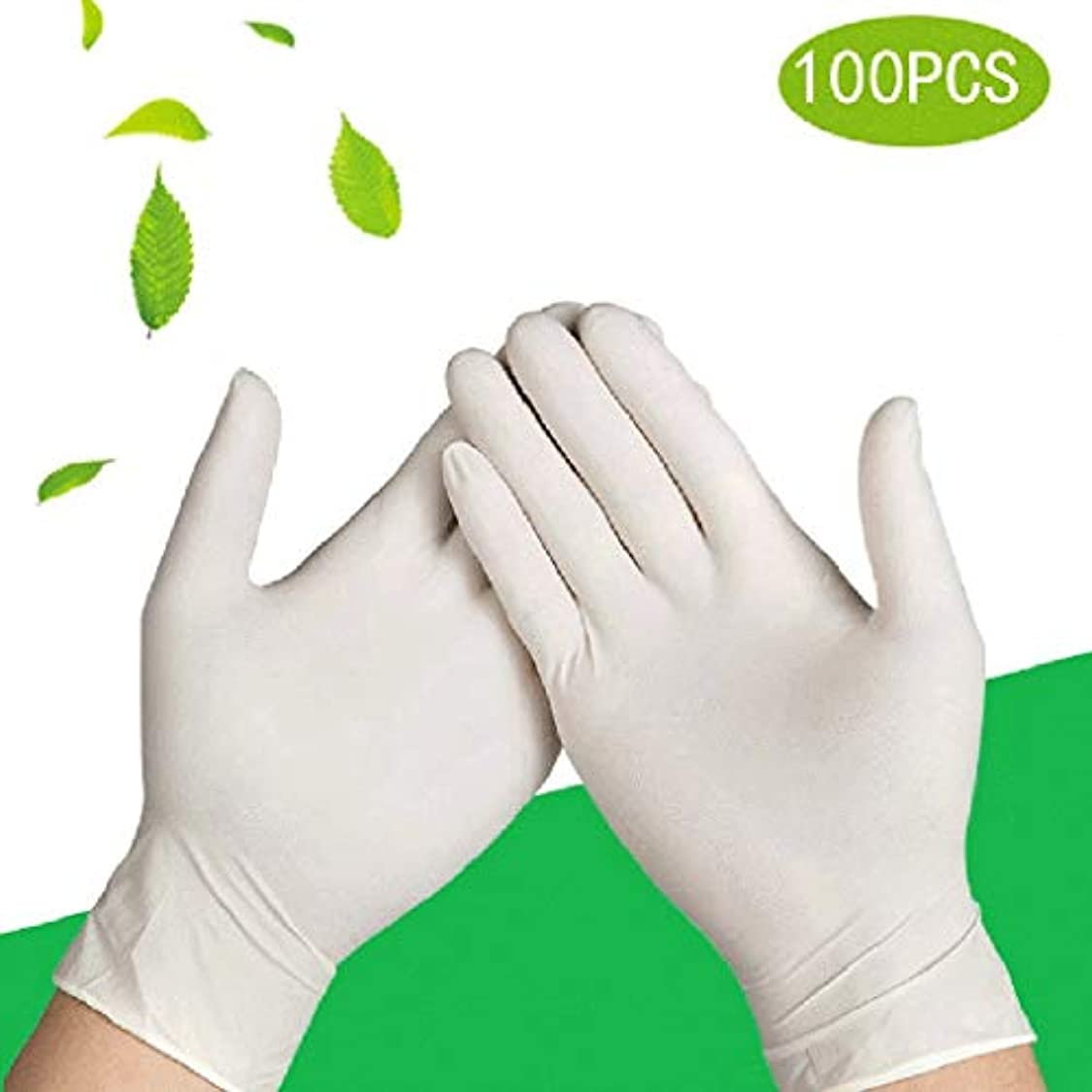 誤解するエンディングを通して100倍使い捨て手袋軽量安全フィットニトリル手袋ミディアムパウダーフリーラテックスフリーライト作業クリーニング園芸医療グレードタトゥーパーソナルケア絵画 (Size : M)