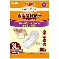 老犬介護用 おむつパッドK 3L 30枚入×8個