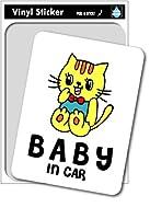 SK-110 Baby in car レトロちゃん にゃんにゃん ベビーインカー 車 出産祝い