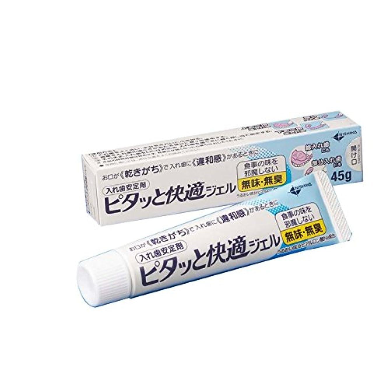 ニシカ ピタッと快適ジェル 45g × 1本