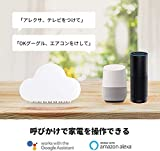 SwitchBot スイッチボット 2個セット スマートホーム 学習リモコン – Alexa グーグルホーム IFTTT イフト Siriに対応 (1 Hub Plus + 1 温湿度計) 画像