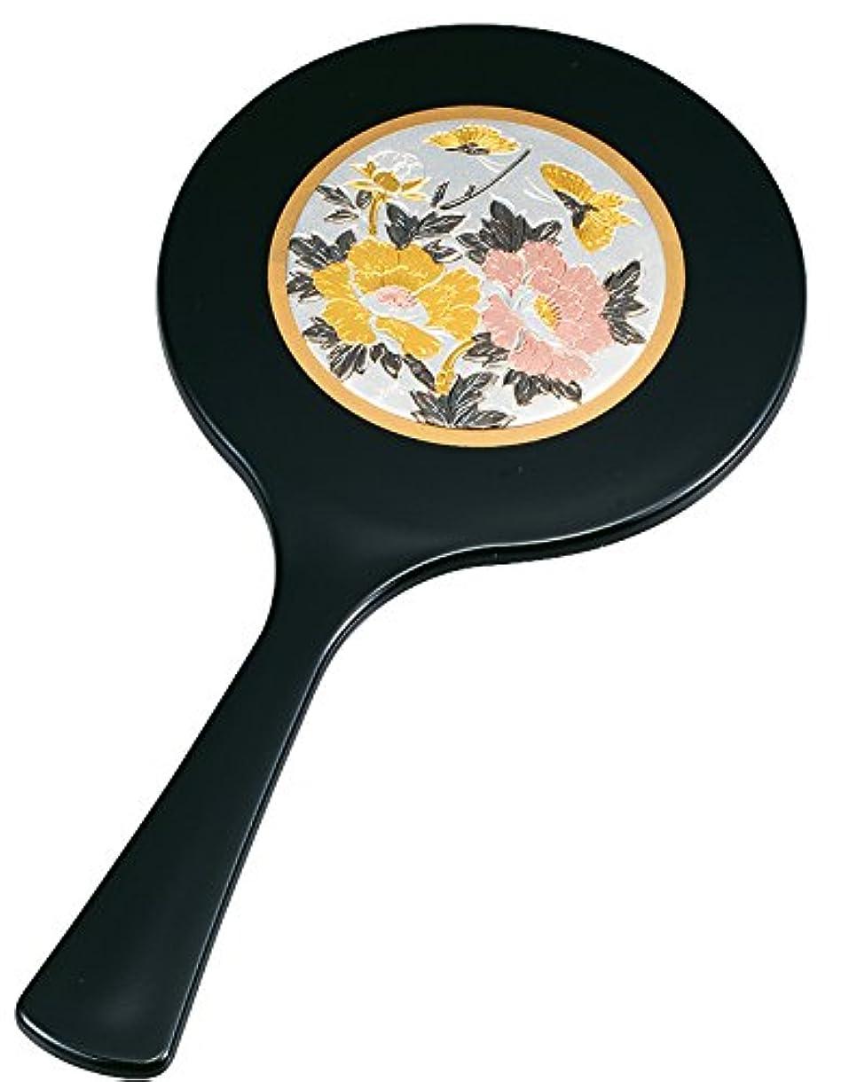 トラブル口径疑問に思う中谷兄弟商会 山中漆器 丸手鏡 彫金 牡丹33-0903