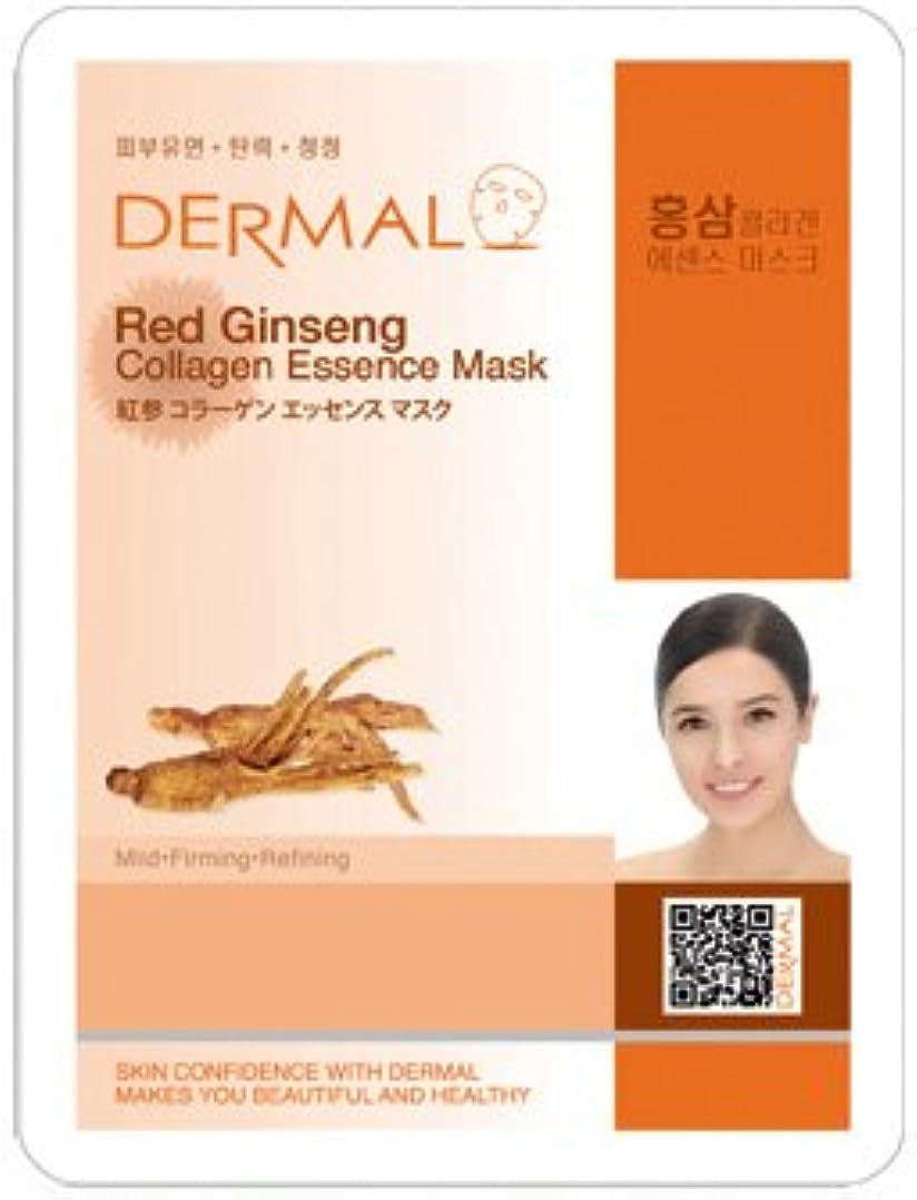 ペパーミント頬骨名前でシートマスク 紅参 100枚セット ダーマル(Dermal) フェイス パック