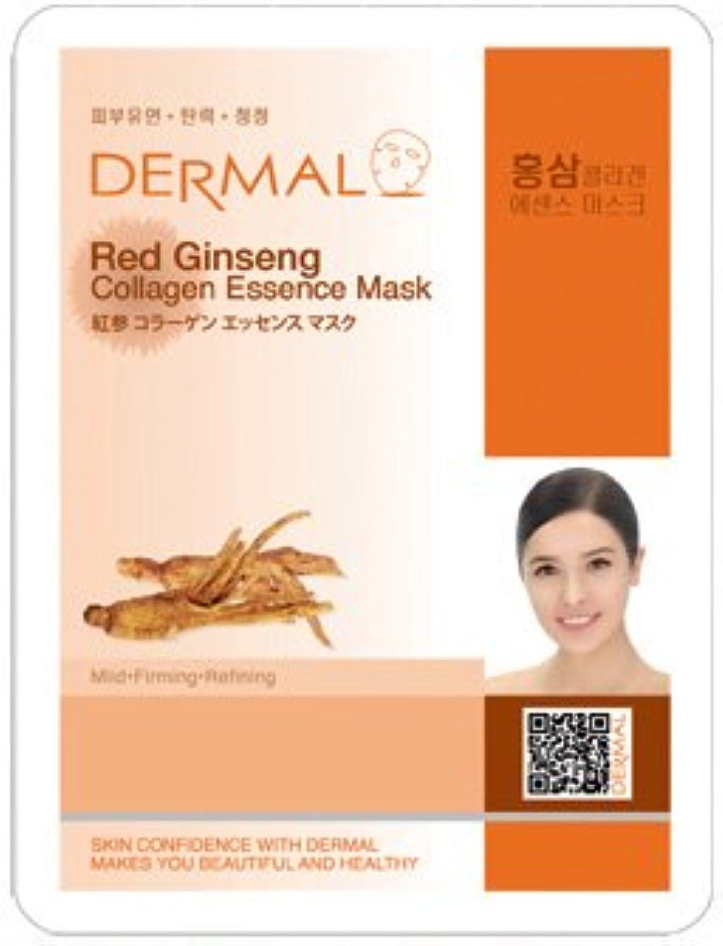機械的公平皮シートマスク 紅参 100枚セット ダーマル(Dermal) フェイス パック