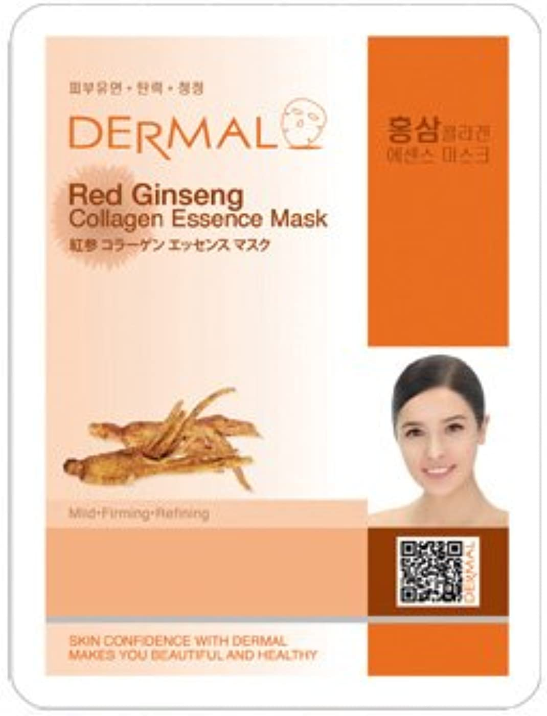 宙返り突然伝染病シートマスク 紅参 100枚セット ダーマル(Dermal) フェイス パック