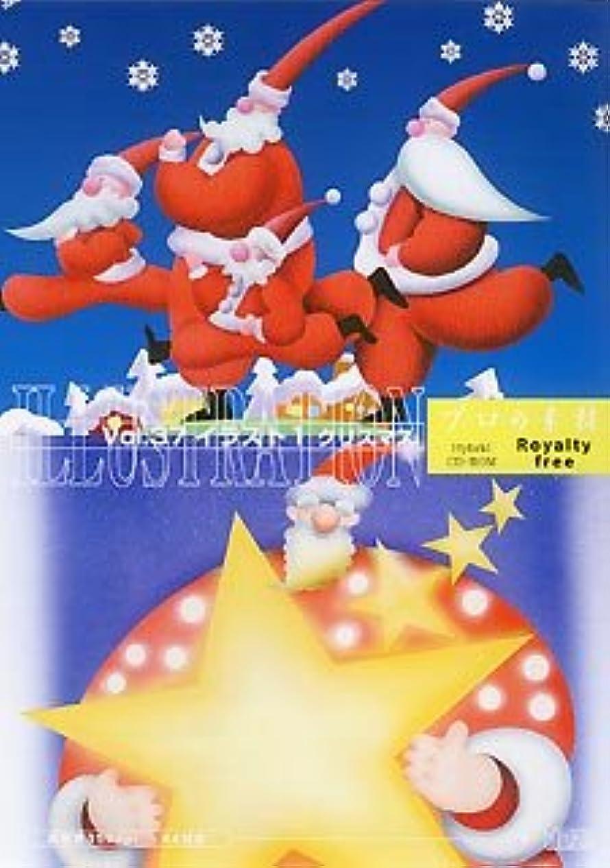 アパート示す必要ないプロの素材 Vol.37 イラスト 1 クリスマス
