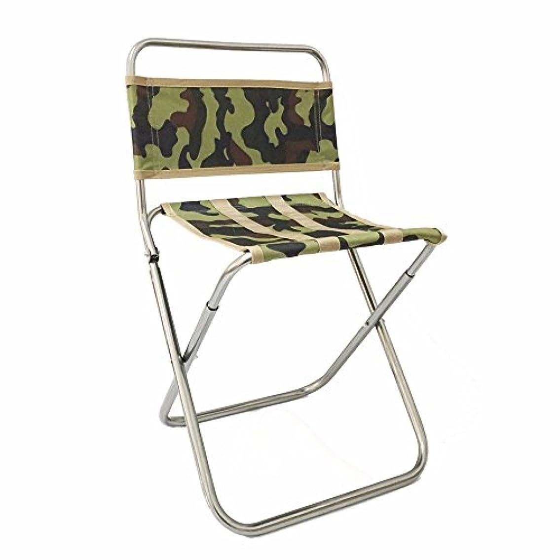 入射はがきそうでなければLiebeye チェア 椅子 超軽量 屋外 折り畳み式 航空 アルミニウム バック フィッシング ポータブル スツール マザール 屋外 キャンプ 釣りレジャーピクニック ハイキング
