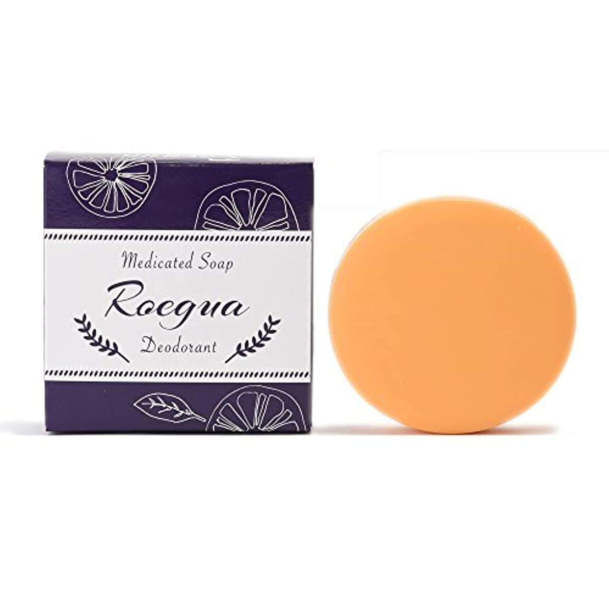 ロエグア ワキガ消臭石鹸 80g