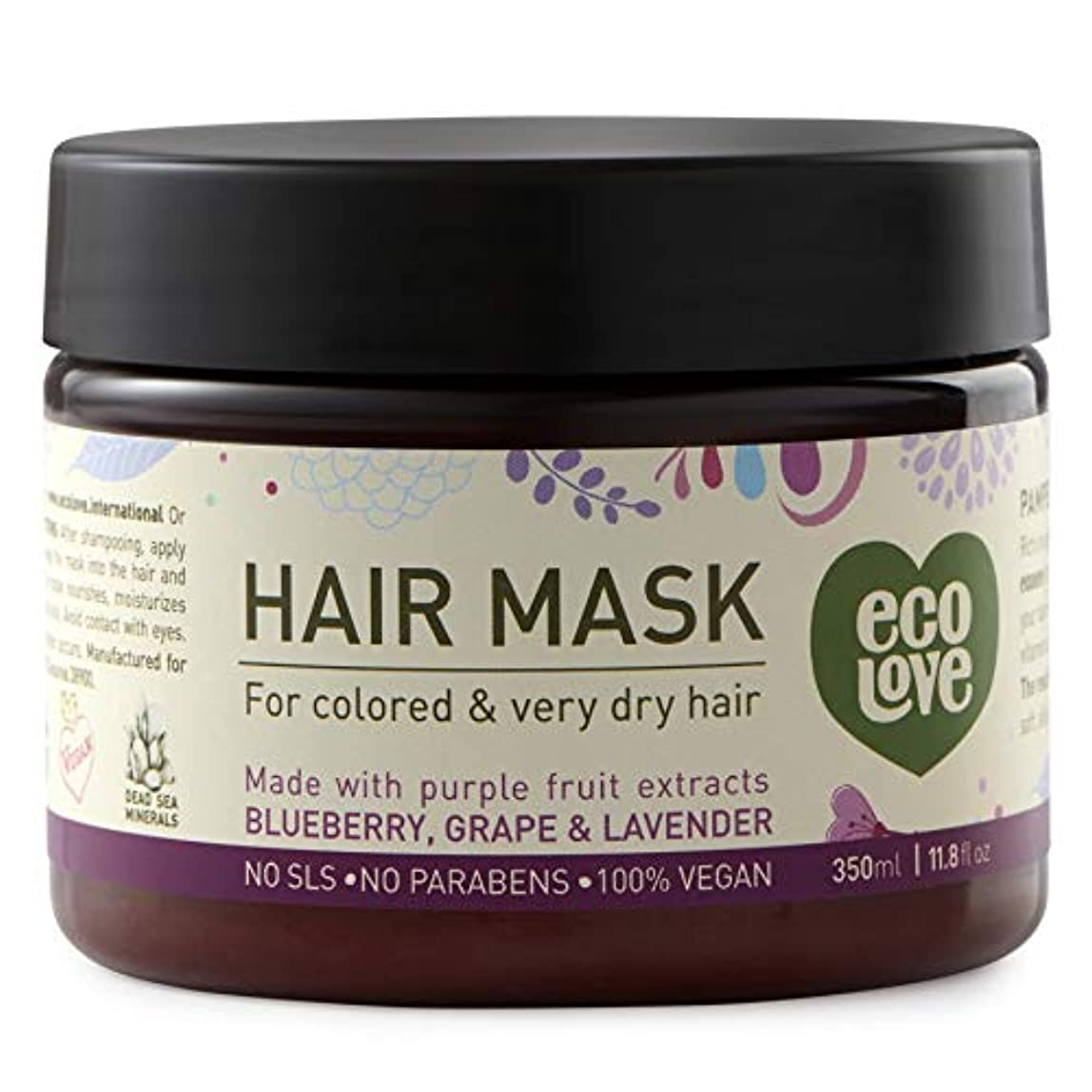 ソフトウェアまで腸Hair mask for colored and very dry hair 11.8 fl.oz. 350 ml