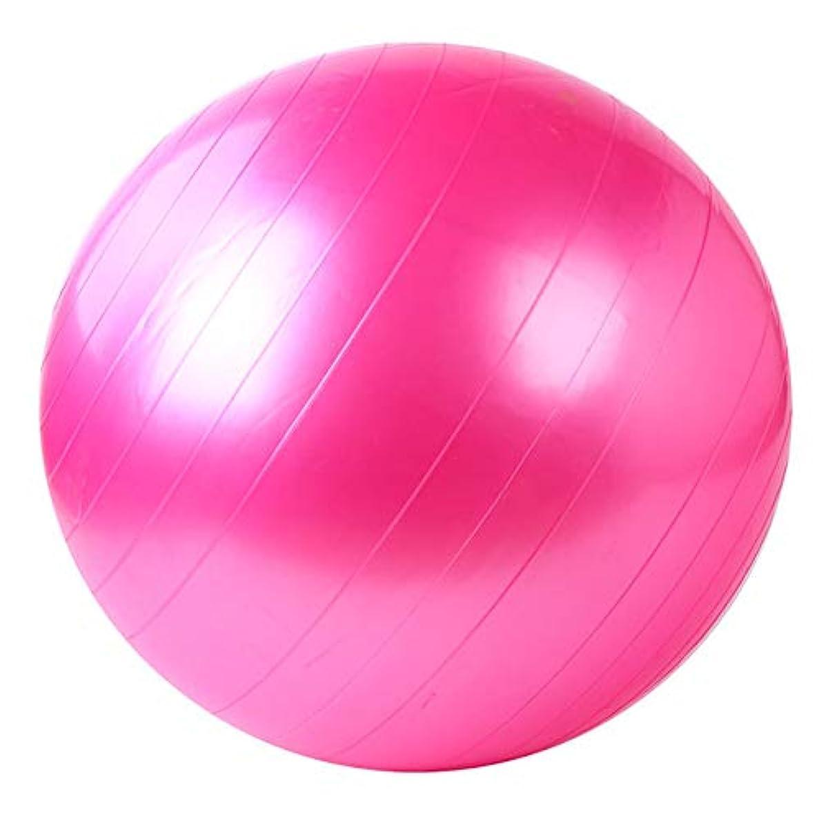 液体王子エロチックGMZJJフィットネスボールヨガボールスポーツヨガボールポーラピラティスフィットネスボールジムバランスエクササイズピラティスエクササイズ55cm