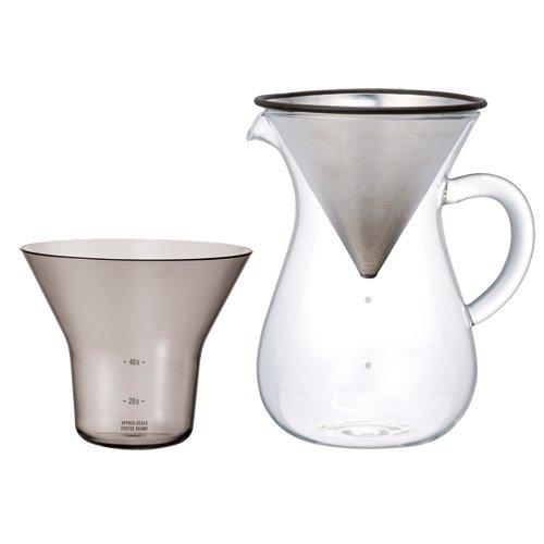 スローコーヒースタイル コーヒーカラフェセット 600ml ステンレス SLOW COFFEE STYLE COFFEE CARAFE SET 600ml KINTO