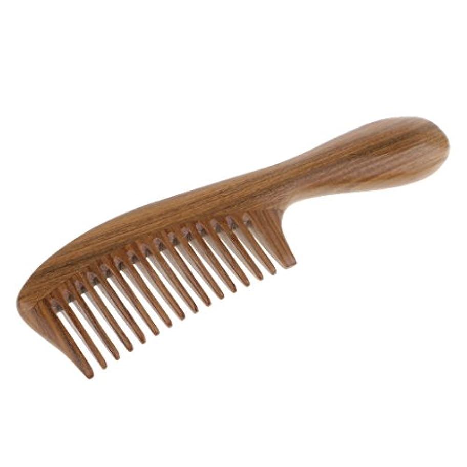 編集者どちらかしかしながら自然な緑の白檀の木製の櫛マッサージ手作りの髪の櫛静的でない - 19.5x4.7 cm