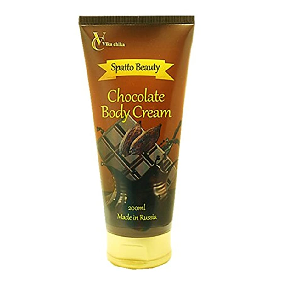 クレーター否認するスロープスパッとビューティ チョコレートボディクリーム 200ml VC(ビッカチカ)