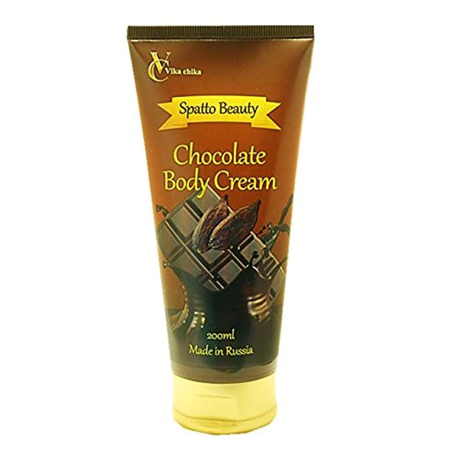 裏切り虐待病気のスパッとビューティ チョコレートボディクリーム 200ml VC(ビッカチカ)