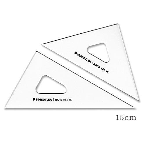 ステッドラー 三角定規 製図 セット マルス 15cm 964 15