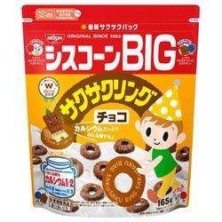 日清シスコ シスコーンBIG サクサクリングチョコ 165g×6袋入×(2ケース)