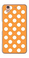 docomo arrows Be F-04K ハード ケース カバー 1353 ドットビッグ白オレンジ 素材クリア UV印刷