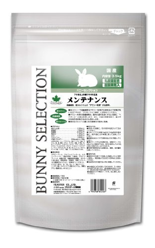イースター バニーセレクション メンテナンス 3.5kg