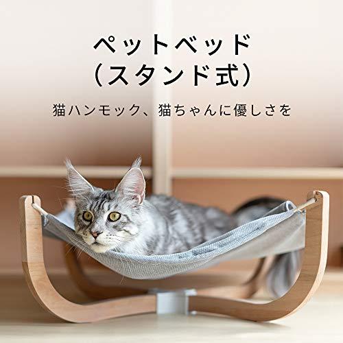 MOREPETSpidan『猫ハンモックベッド』