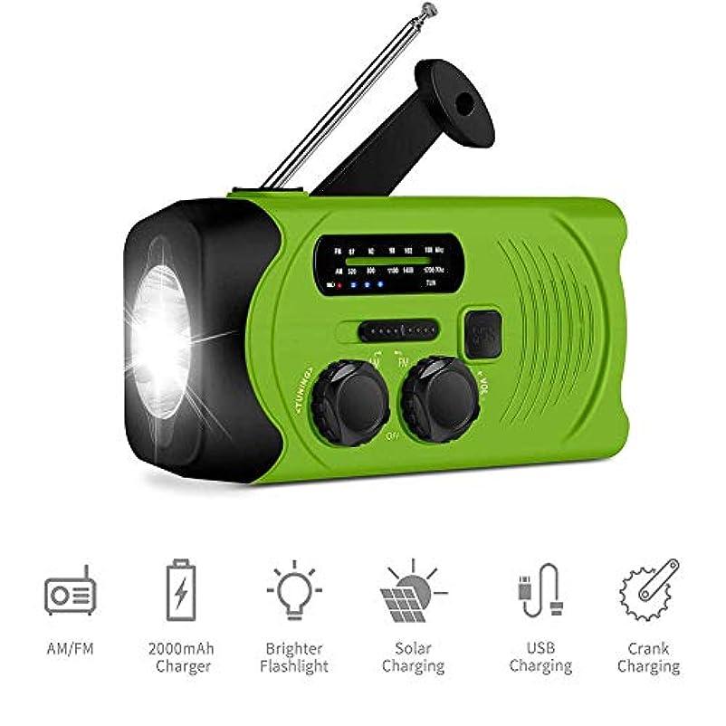 マルクス主義見落とすかみそり風のアップソーラー電波、読書灯、LED懐中電灯、2000mAhのパワーバンクとSOSアラーム、キャンプ、ハイキングのための緊急使用してソーラー電波緊急ハンドクランクラジオ (Color : Green)