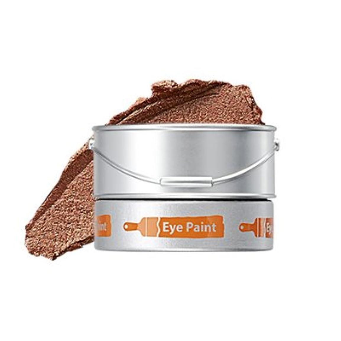 のぞき見麺穴【The Saem】 アイペイント/ザセム eye paint クリームシャドウ (04コパーテン)
