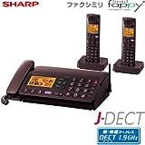 シャープ デジタルコードレスFAX 子機2台付き 1.9GHz DECT準拠方式 ブラウン系 UX-320CW-T