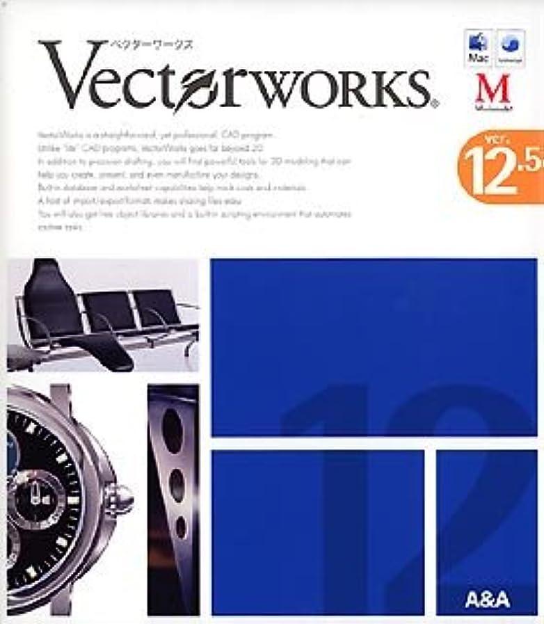 蘇生する辞任腐ったVectorWorks 12.5J スタンドアロン版 基本パッケージ (Macintosh)