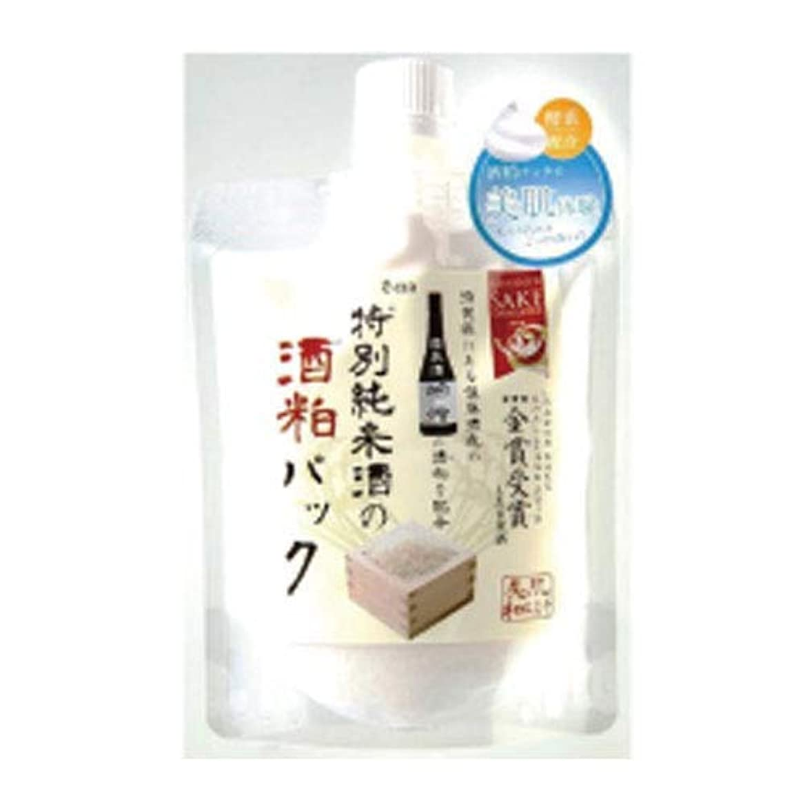 騒ぎ噴水アフリカ人特別純米酒の酒粕パック48個セット