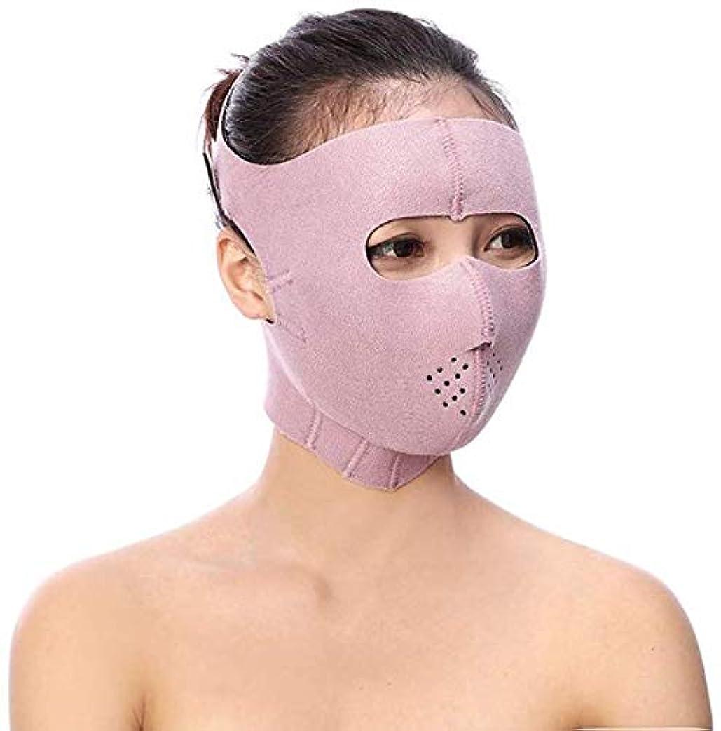 アレルギー好きである監督するHEMFV 二重あごの削減、フェイシャル?スリムバンド、シンチンサポートラップ、アンチエイジングリンクル用ベルト、Vフェイスシェーピングストラップリフティングチーク - フェイスマスクスリミング