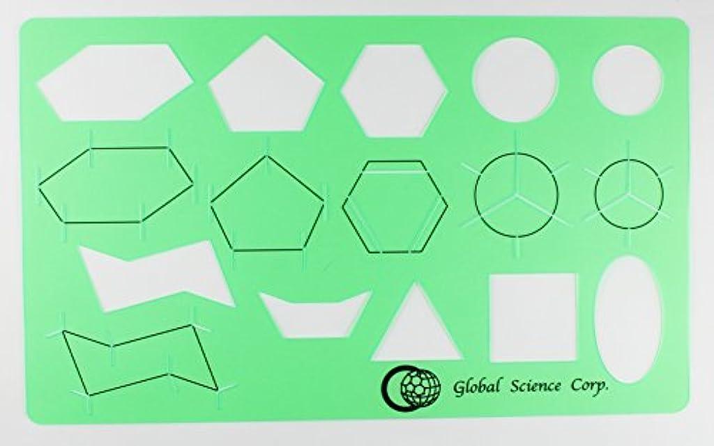 ハンカチ経験者乳白色Chemical Template ~ケミカル テンプレート 有機~(1枚組) ※Web限定価格※