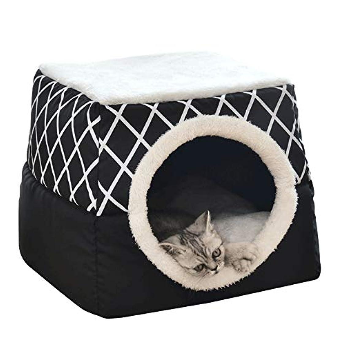 スペードに渡ってウサギ猫の巣ペットベッド深い眠り快適丸穴閉店保温する秋と冬犬小屋